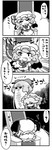 4koma bodied_yukkuri check_translation cirno family_friendly izayoi_sakuya masyara monochrome mutant non_violent osatou_yukkuri remilia_scarlet untranslated rating:Safe score:0 user:Gothic_Togekiss
