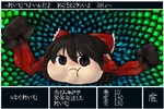 braids ear earthbound kou mother_(game) parody puffing_up reimu rating:Questionable score:0 user:Gothic_Togekiss