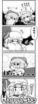4koma bodied_yukkuri cirno family_friendly izayoi_sakuya masyara monochrome mutant non_violent osatou_yukkuri remilia_scarlet rating:Safe score:0 user:Gothic_Togekiss